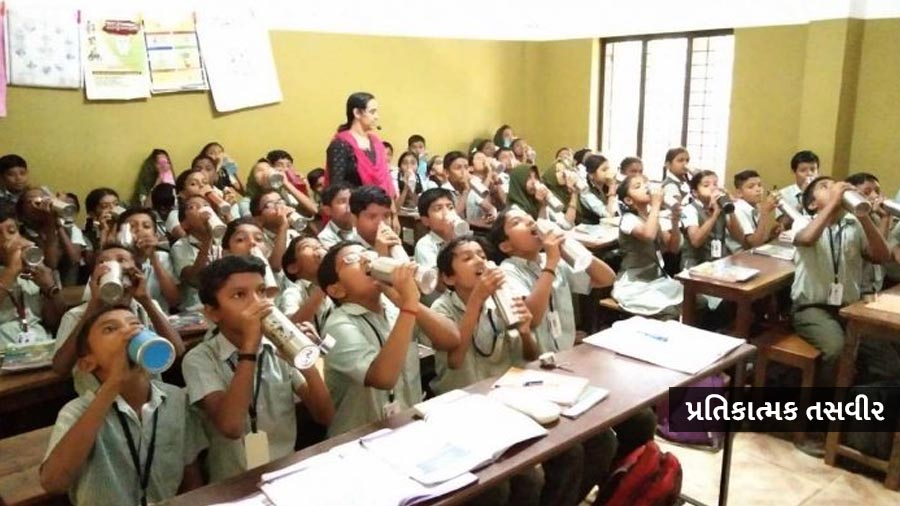 5 વર્ષમાં જાણો ગુજરાતના કેટલા વિદ્યાર્થીઓએ ખાનગીમાંથી સરકારી શાળામાં પ્રવેશ લીધો
