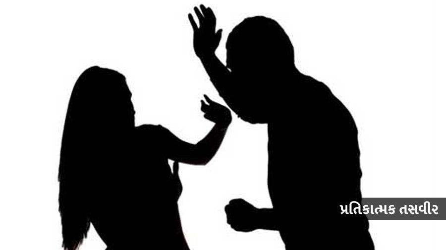 કામવાળી ન આવતા ડૉક્ટર પતિ અને સાસુએ મહિલા તબીબને માર મારી ઘરમાંથી કાઢી મૂકી