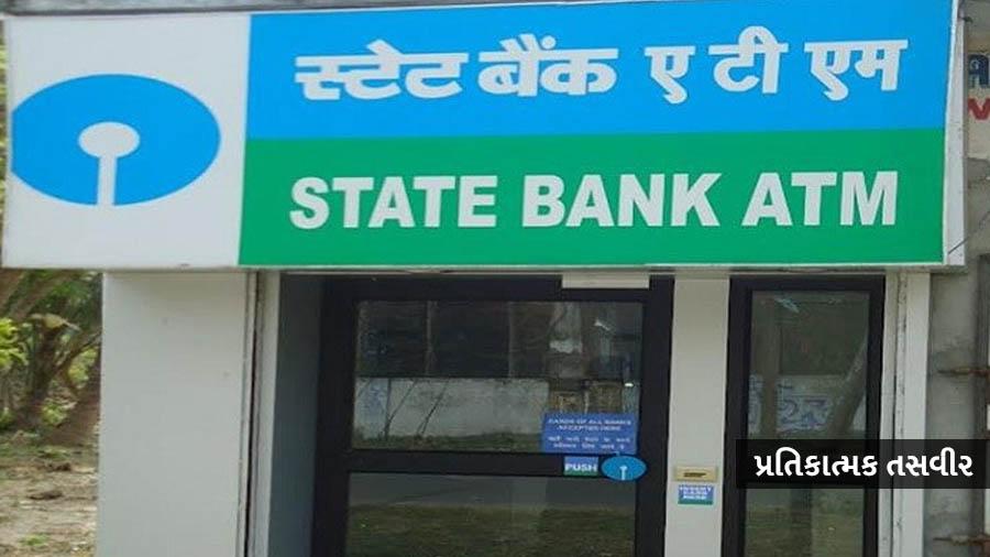 ગુજરાતના આ શહેરની SBI બેંકના કર્મચારી સંક્રમિત થતા બેંક બંધ કરવામાં આવી