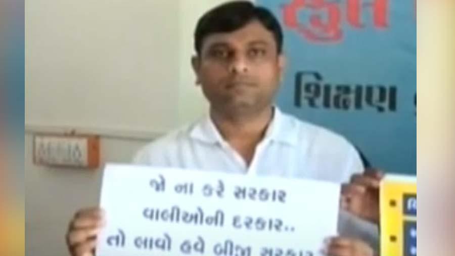 ગુજરાત સરકારની મુશ્કેલી વધી, વાલીમંડળ ફીના મુદ્દે 8 બેઠક પર કરશે સરકારનો વિરોધ