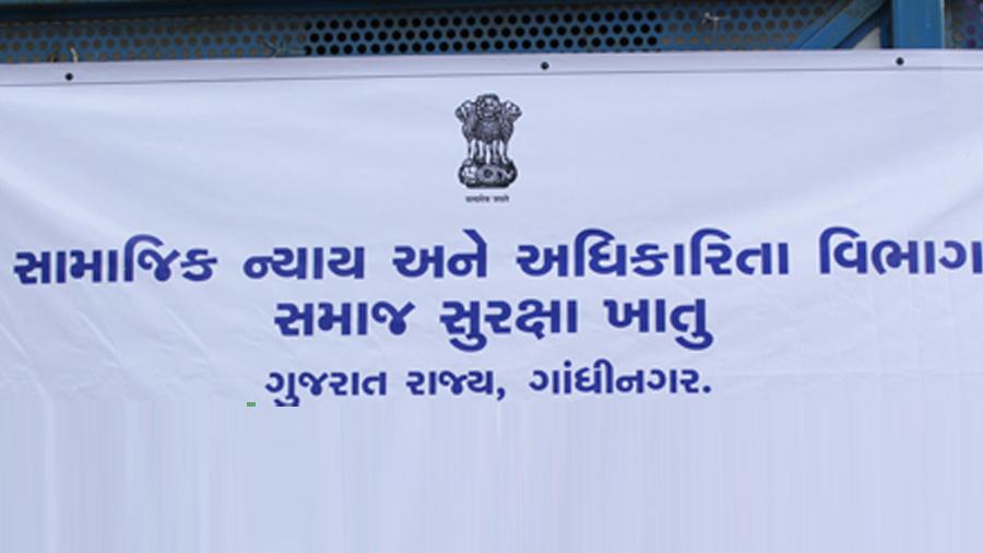 SEBC વર્ગની યાદીમાં 'મારું કુંભાર' જાતિનો સમાવેશ, ગુજરાત સરકારનો નિર્ણય