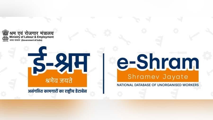 અસંગઠિત શ્રમયોગીએ eshram.gov.in પોર્ટલ પર રજિસ્ટ્રેશન કરાવી શકશે